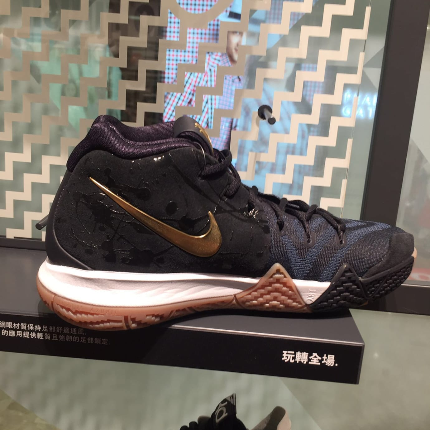 timeless design d6945 8b834 Nike Kyrie 4 Black Gold Gum Medial