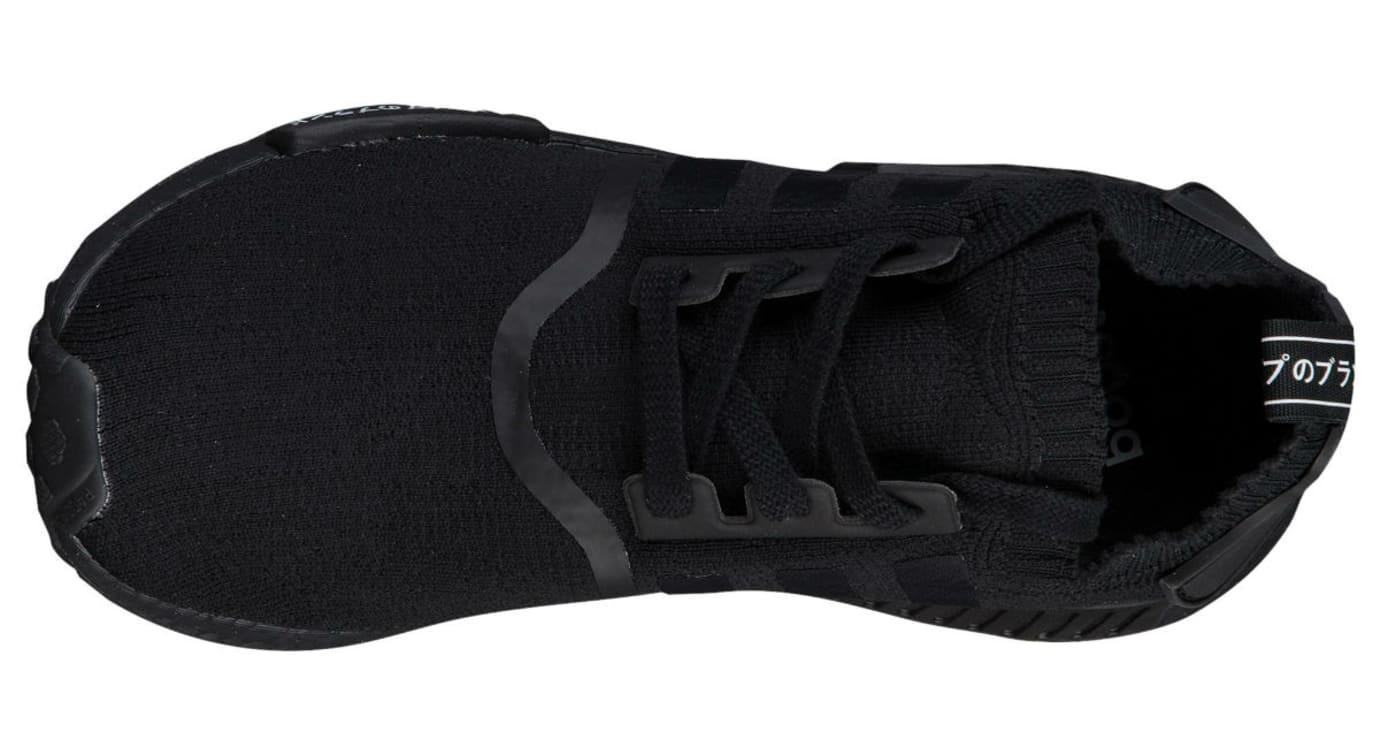 best sneakers a756a ee203 Triple White Triple Black Adidas NMD Japan Pack Release Date ...