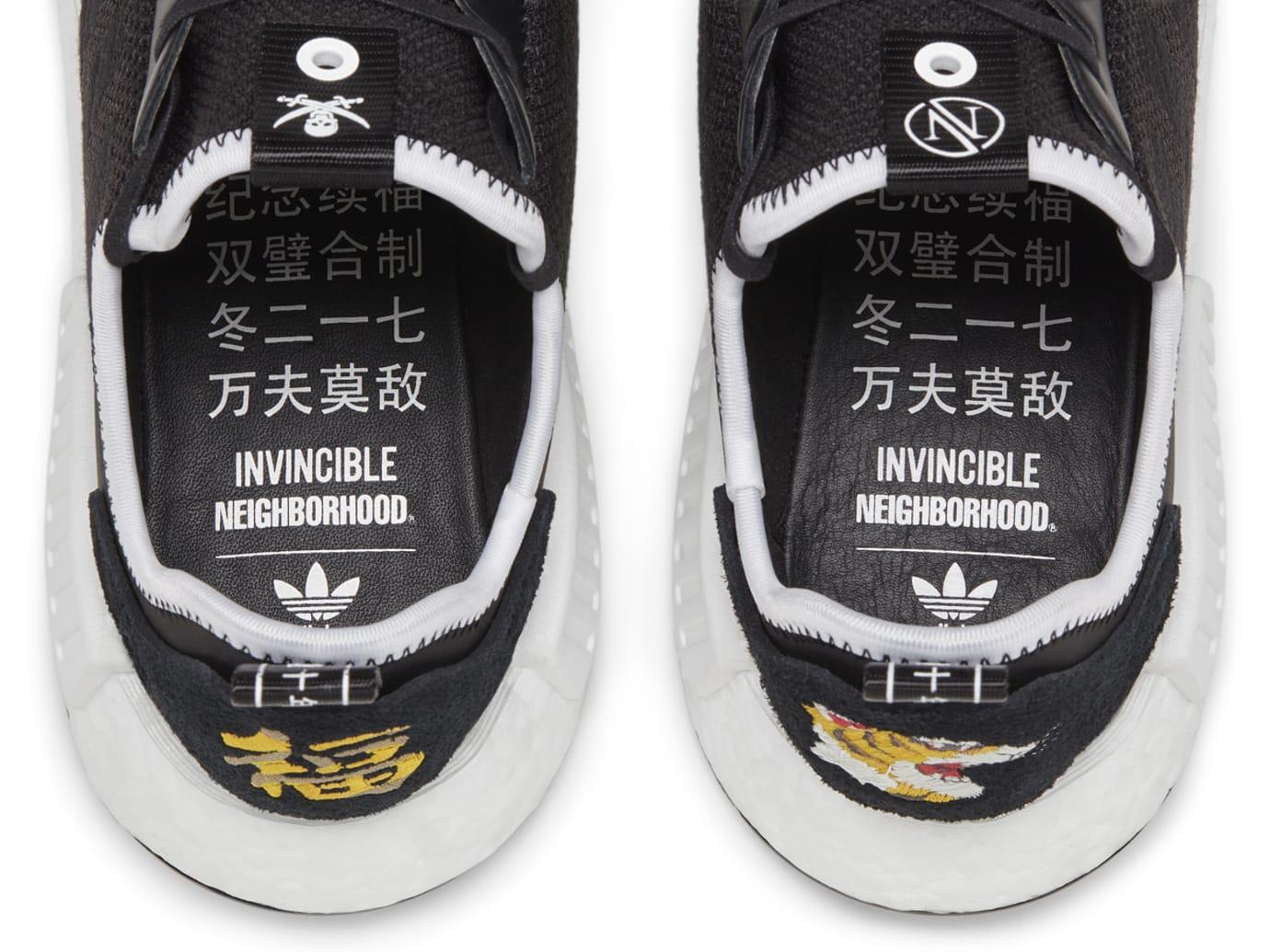 Neighborhood Invincible Adidas NMD Insole
