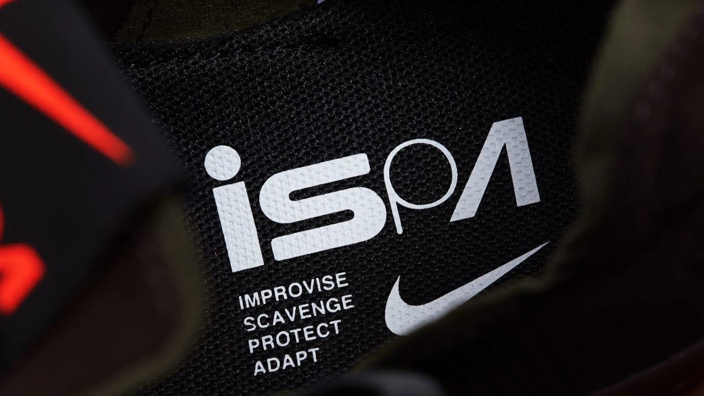 Nike React WR ISPA 'Velvet Brown/Terra Orange' AR8555-200 (Insole)