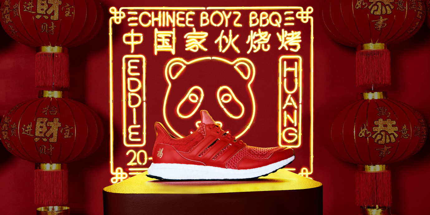 Eddie Huang x Adidas Ultra Boost 'Chinese New Year' 5
