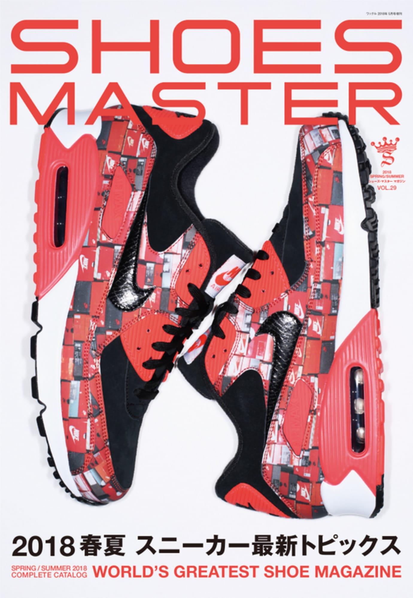 Atmos x Nike Air Max 90 'Shoebox' Teaser Image