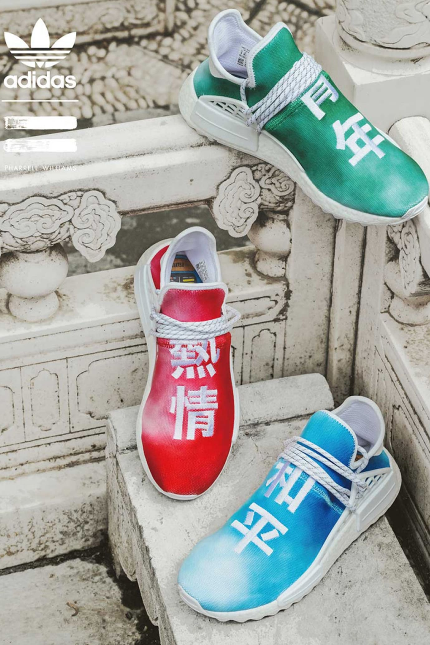 low priced 8b134 9bc18 Pharrell Williams x Adidas NMD Hu 'China Pack' Release Date ...