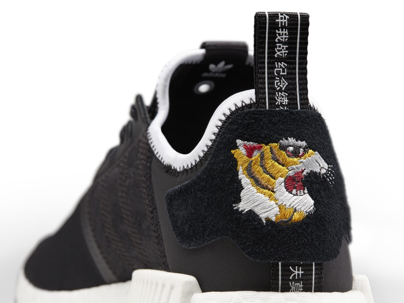 reputable site 116c2 7efcd Neighborhood Invincible Adidas NMD R1 CQ1775 | Sole Collector