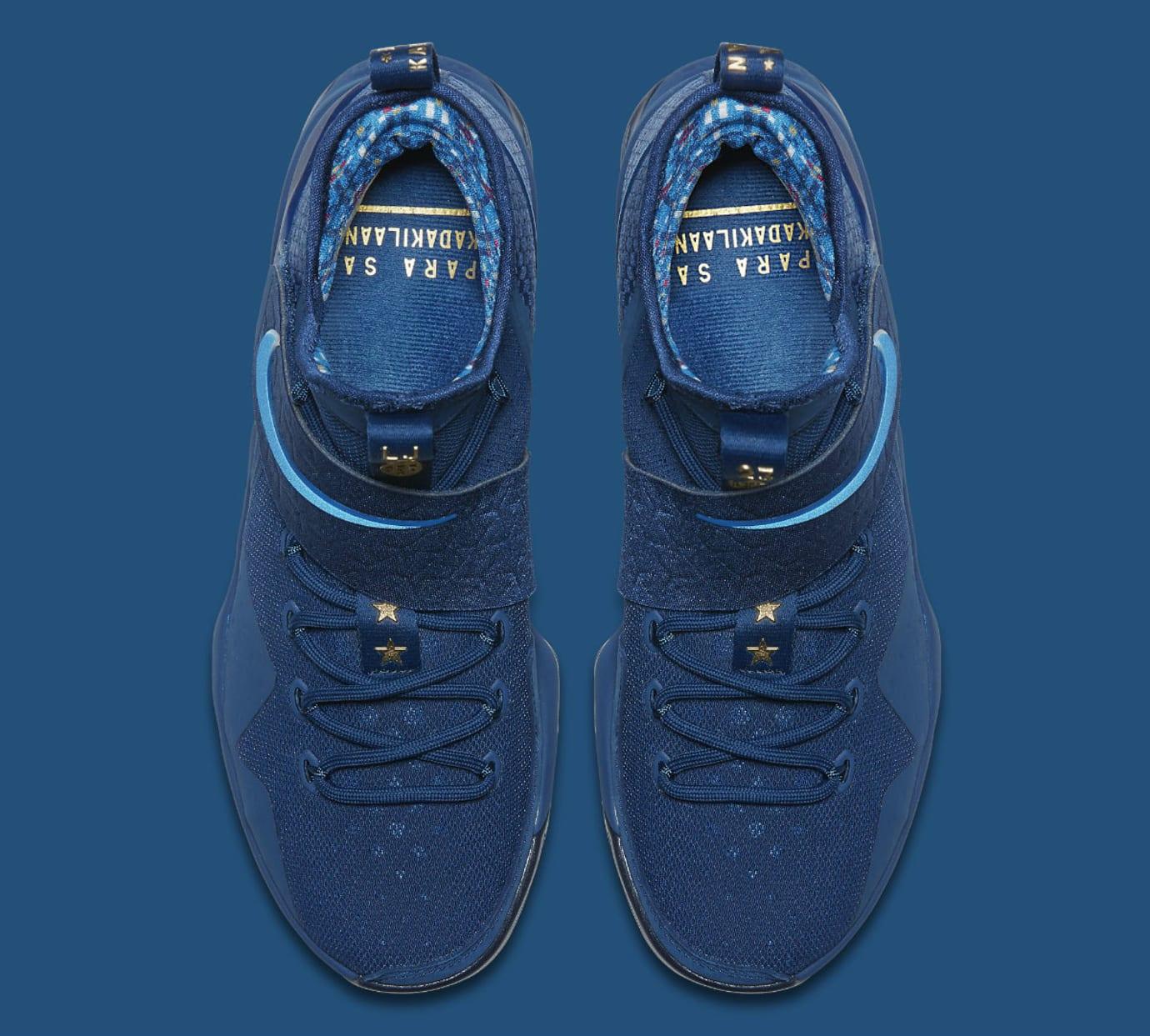 46165d8f2e47 Nike LeBron 14 Agimat U.S. Release Date Main 852402-400