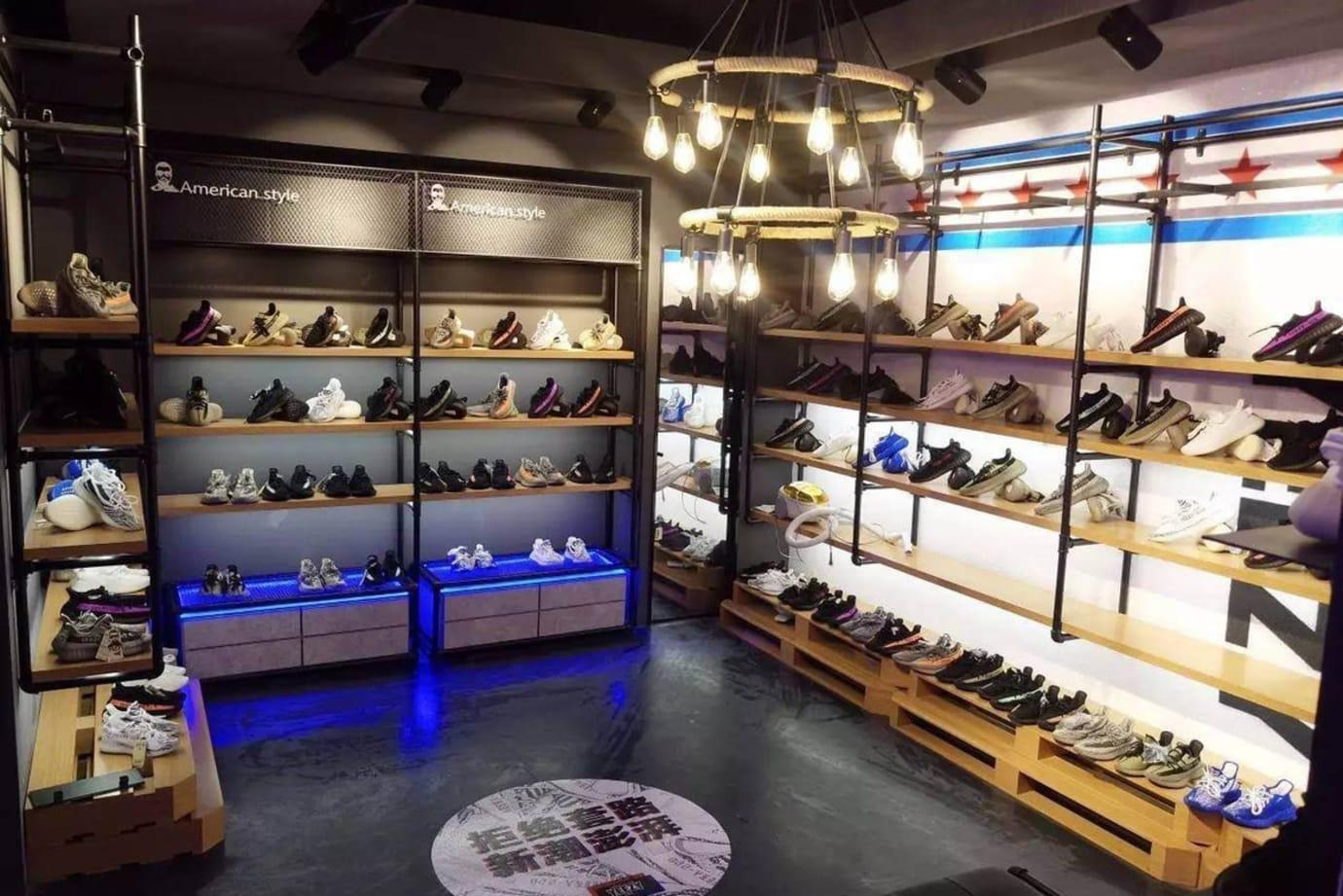Fake Yeezy Store China (2)