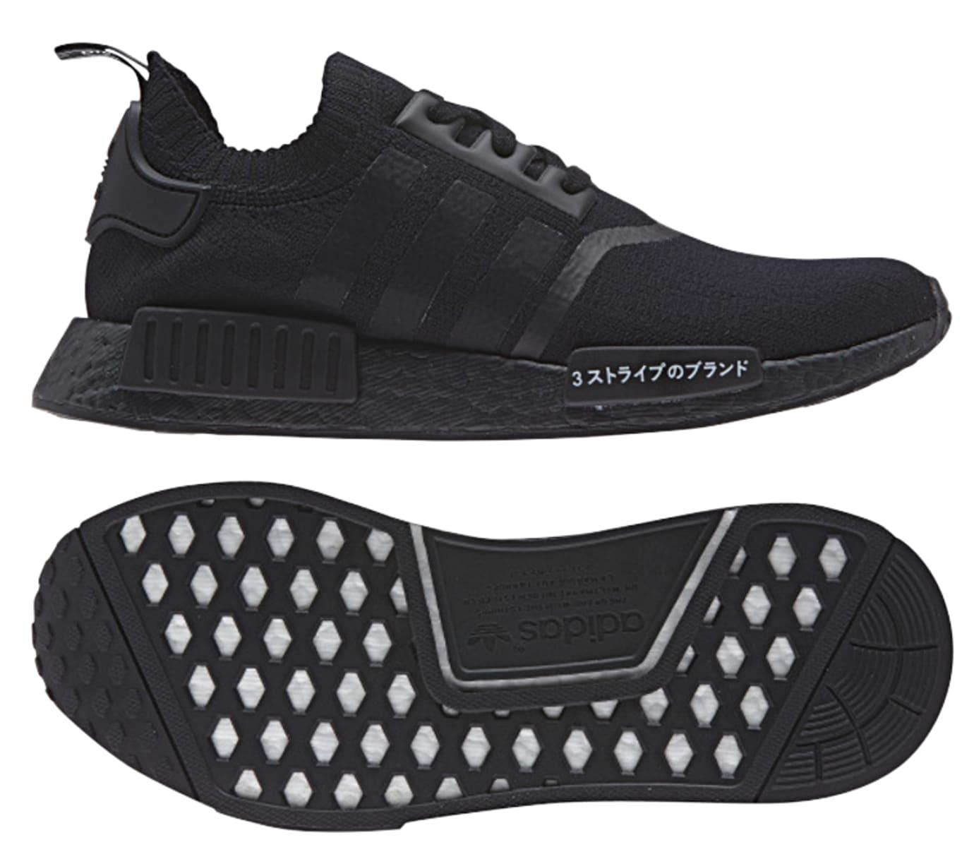 newest 34203 99266 Image via Japanican · Triple Black Adidas NMD Japan Pack