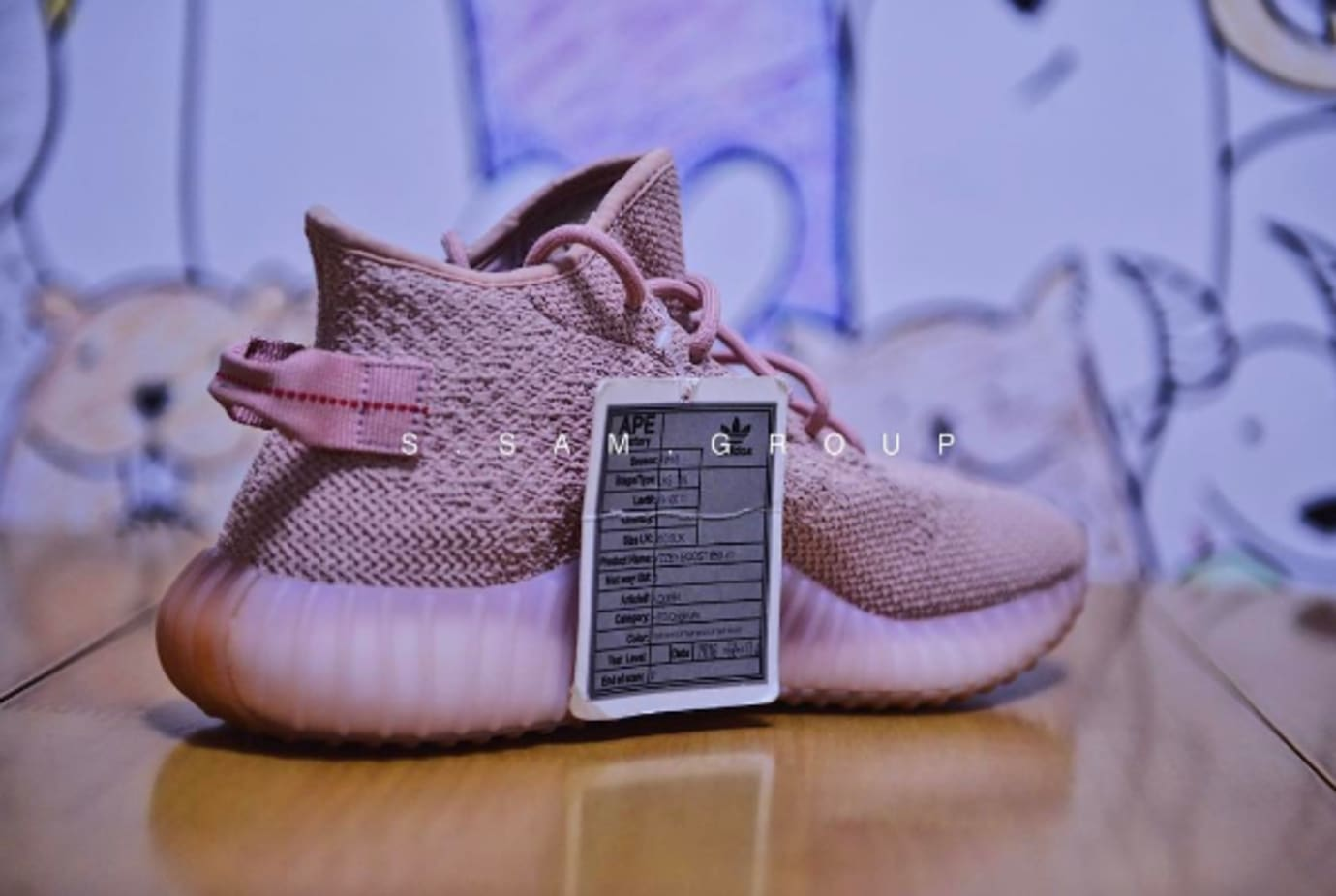 d880bee6553 ... Adidas Yeezy Boost 650 Sample