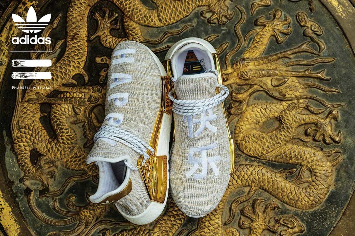a873d98c1 Image via Adidas Pharrell Williams x Adidas NMD Hu  China Pack  Gold F99762