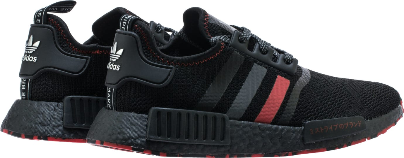 adidas-nmd-r1-red-marble-g26514-heel