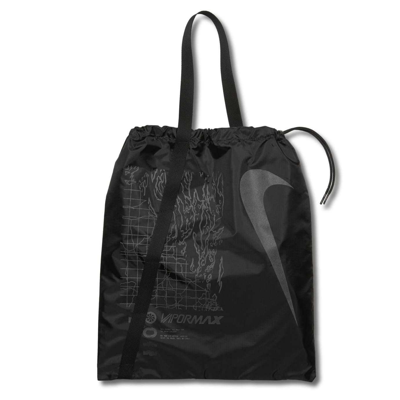 Nike Air VaporMax Flyknit Utility Bag