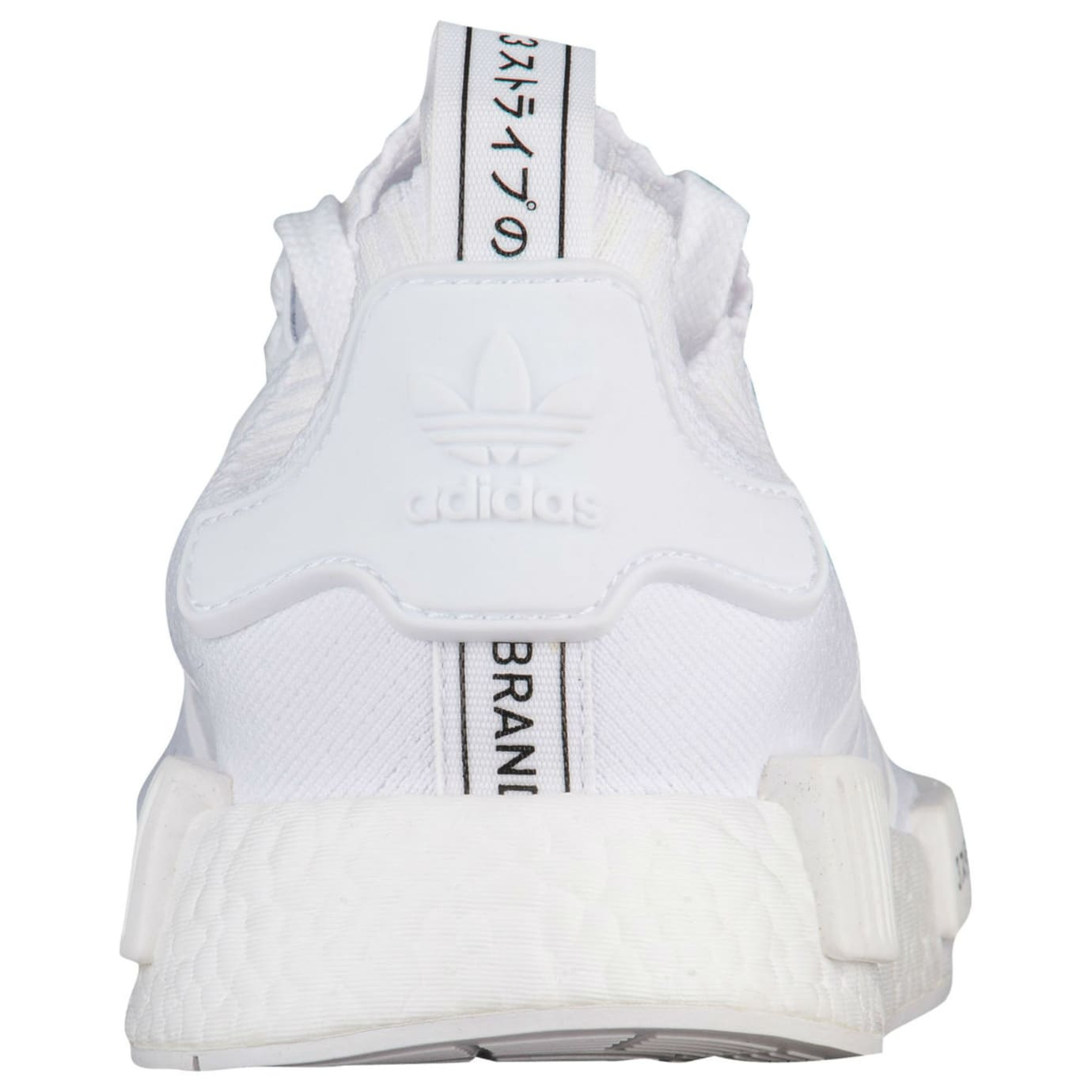 915ab11bff5a6 Triple White Triple Black Adidas NMD Japan Pack Release Date BZ0221 ...
