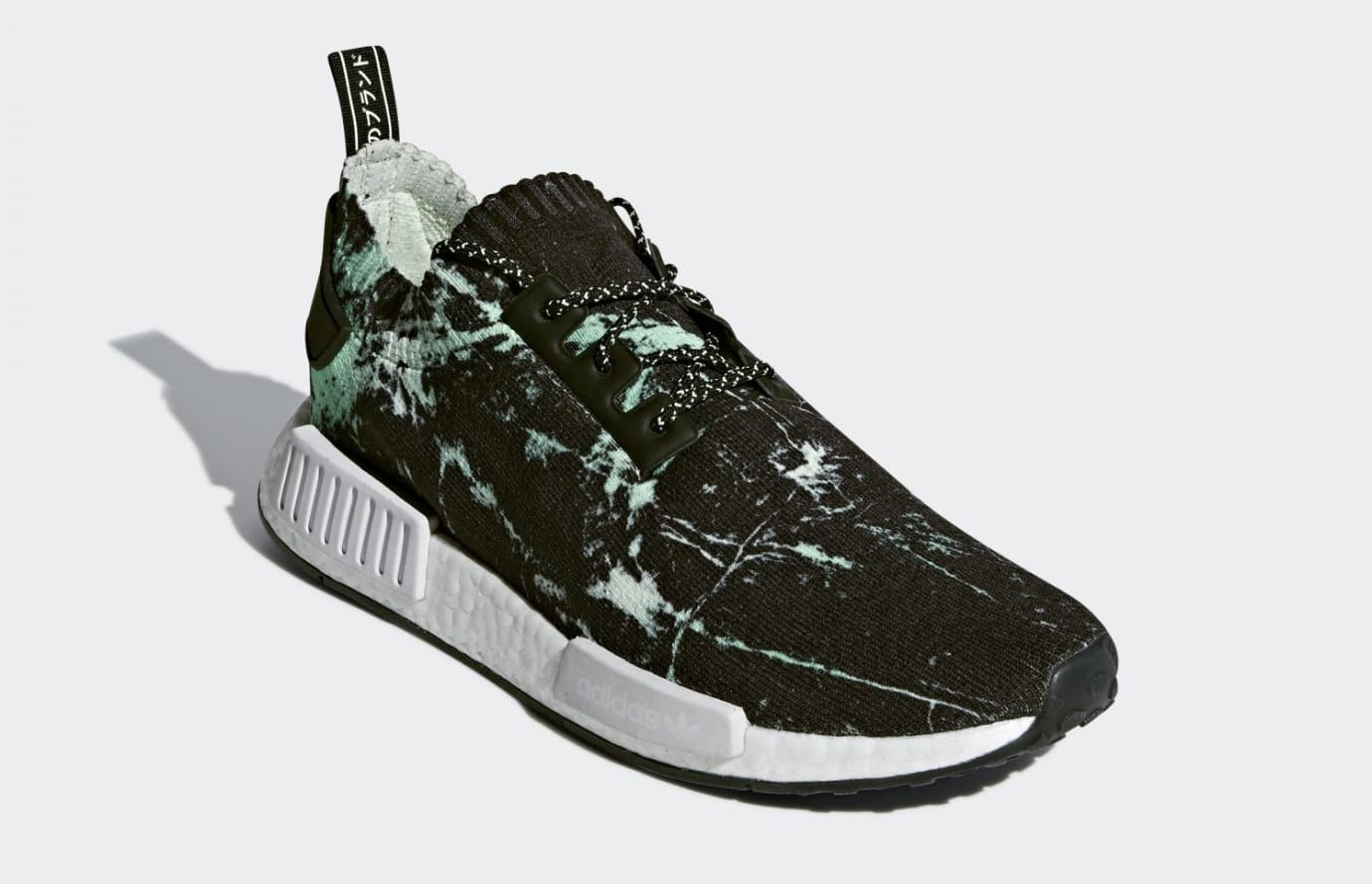 wholesale dealer 69933 d43e8 Image via Adidas adidas-nmd-r1-green-marble-release-date-bb7996-