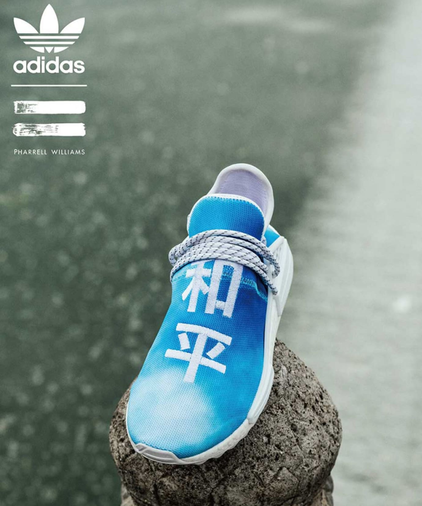 Image via Adidas Pharrell Williams x Adidas NMD Hu  China Pack  Blue F99763 bb895e4bd