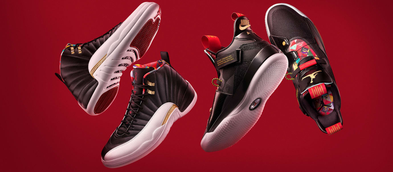 Nike Chinese New Year 2019 (Air Jordan 12 and Air Jordan 33) 9e0e3aea81