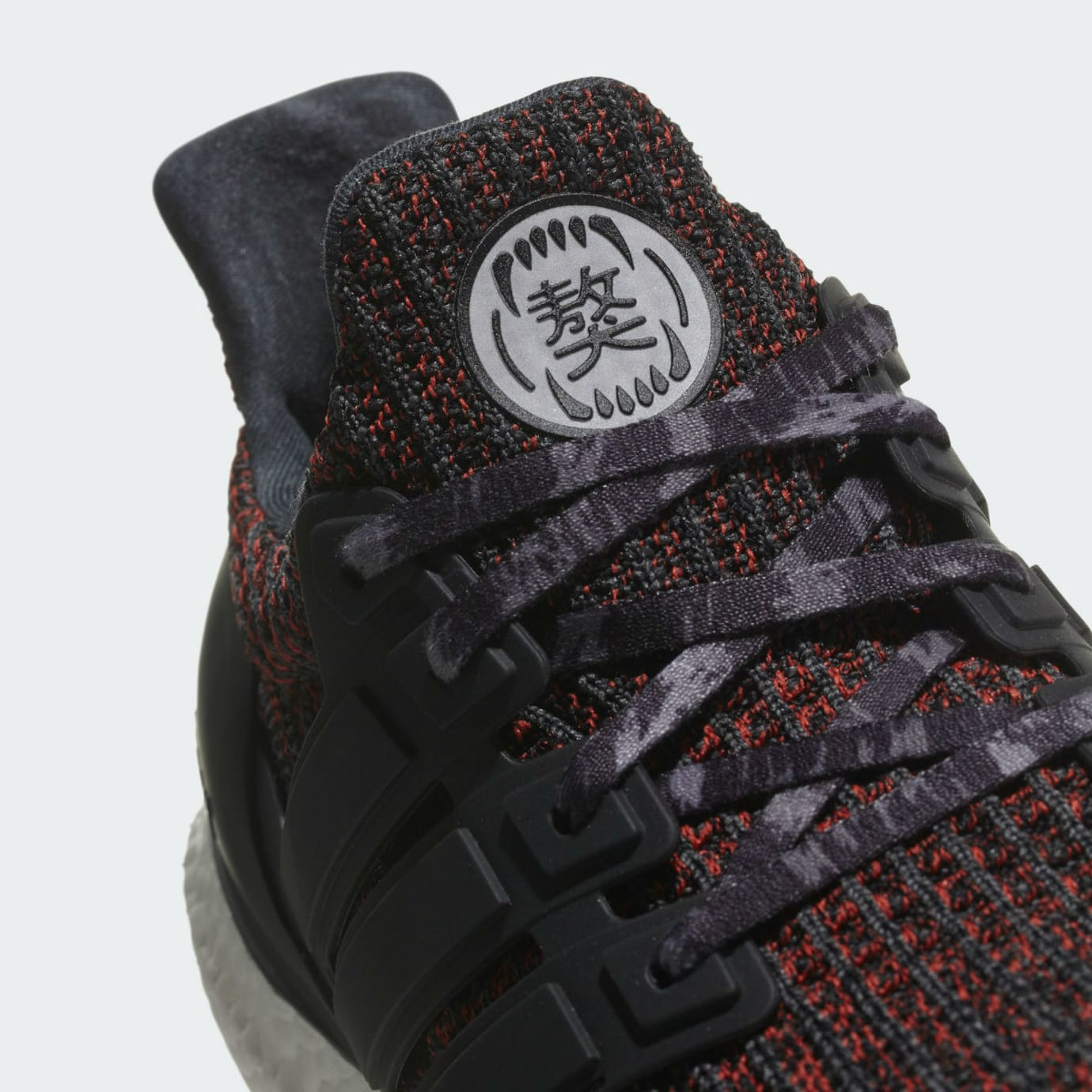 087a7ac5501 Adidas Ultra Boost 4.0 Chinese New Year Release Date BB6173 Tongue