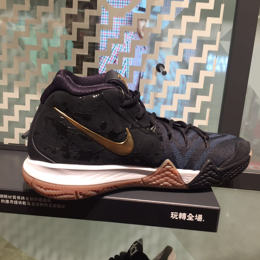 Nike Kyrie 4 Black Gold Gum Medial
