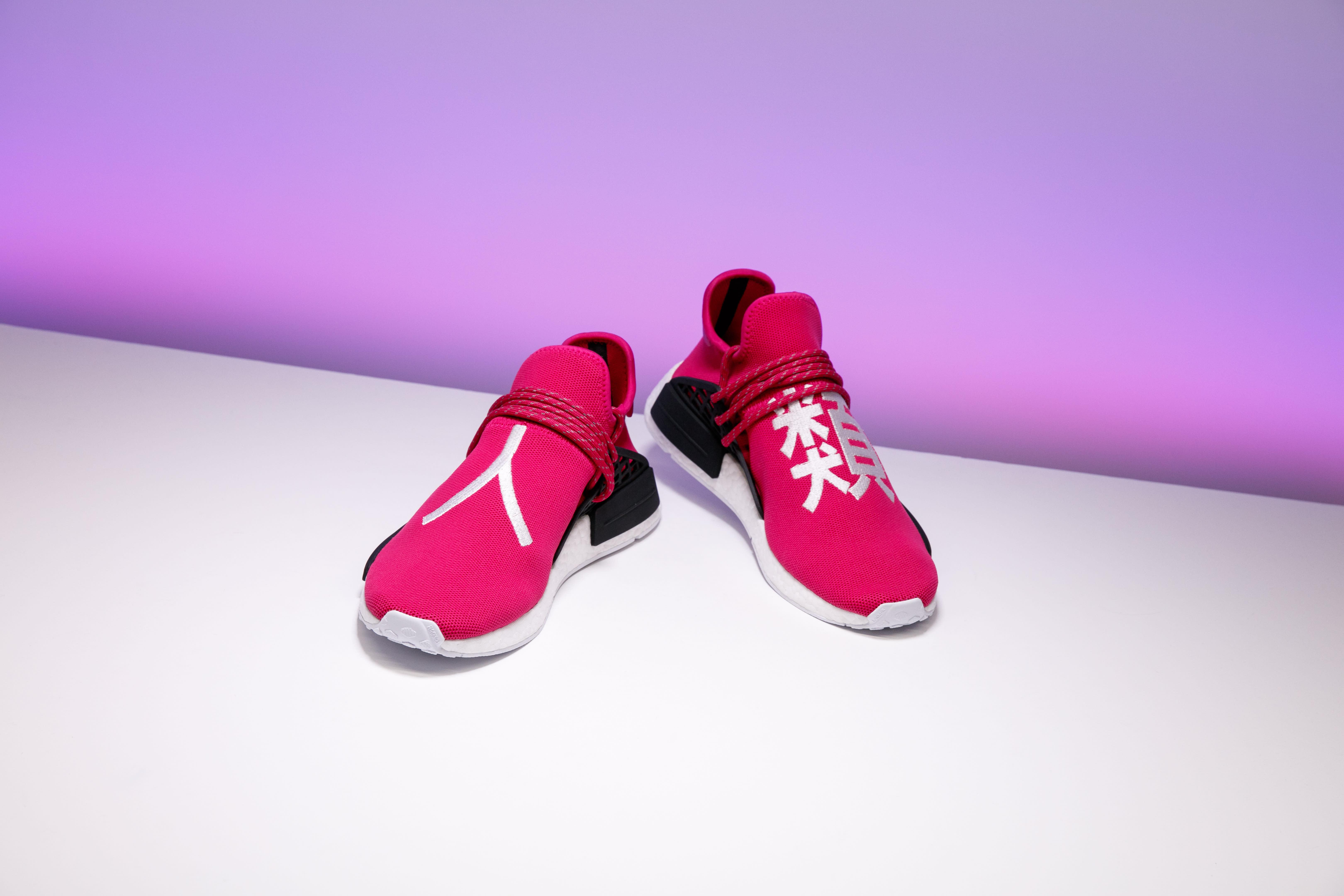 buy online 01803 8f45c NEW 2017 UA Adidas NMD Human Race Family friends