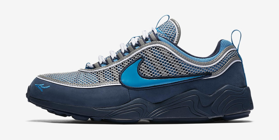 Stash Nike Spiridon Profile