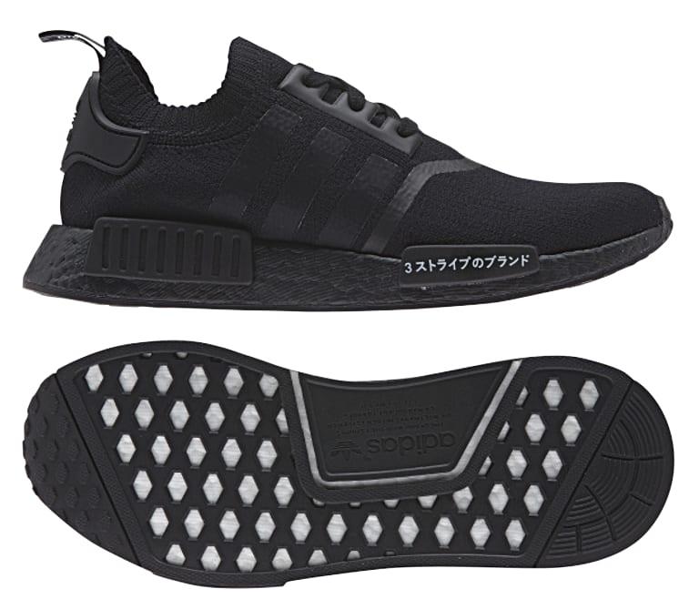 Triple Black Adidas NMD Japan Pack