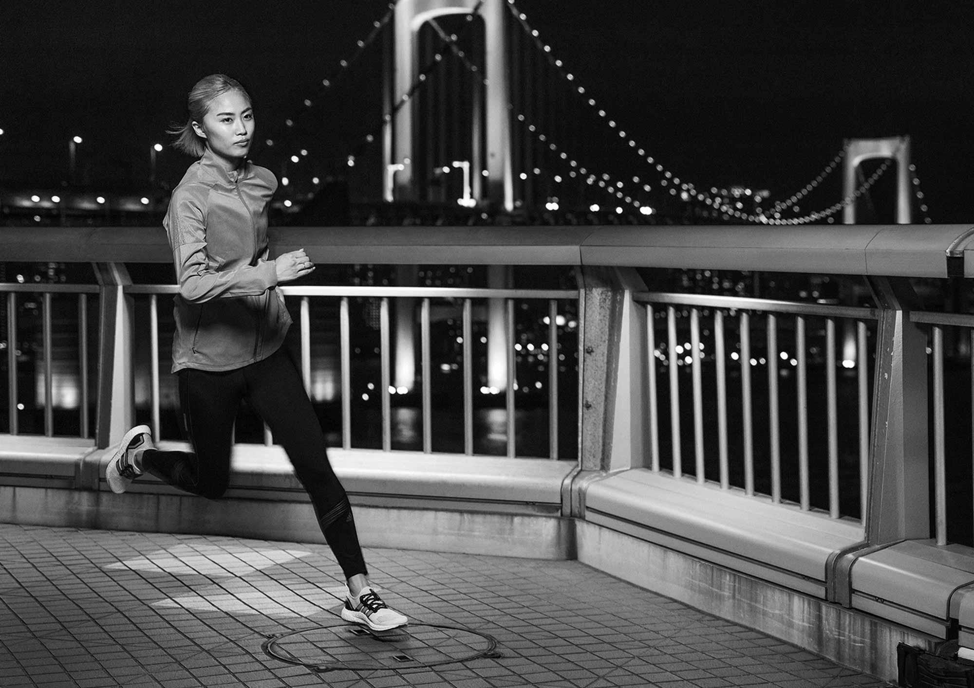Adidas Speedfactory AM4TKY (Runner)