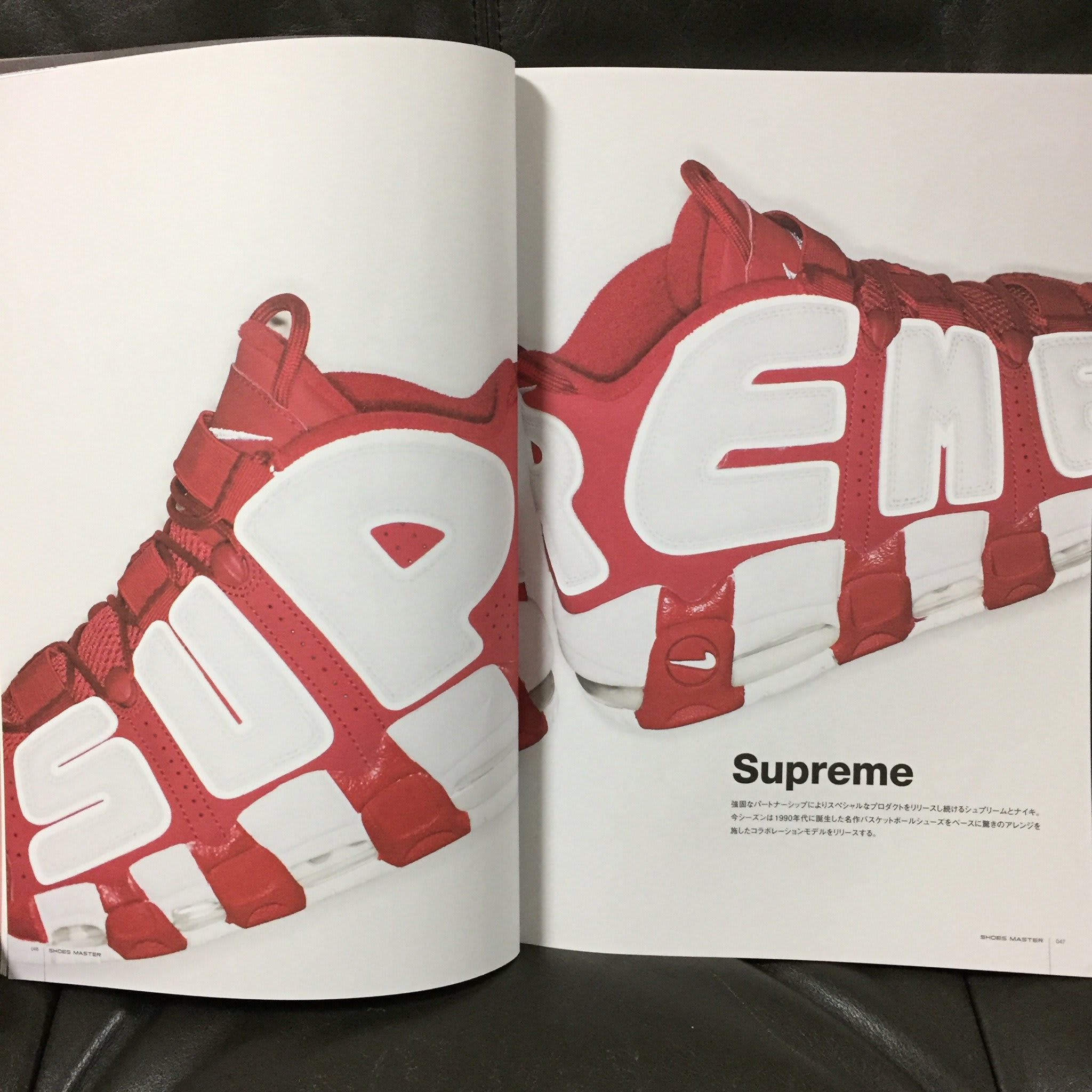Supreme x Nike Air More Uptempo Shoes Master (2)