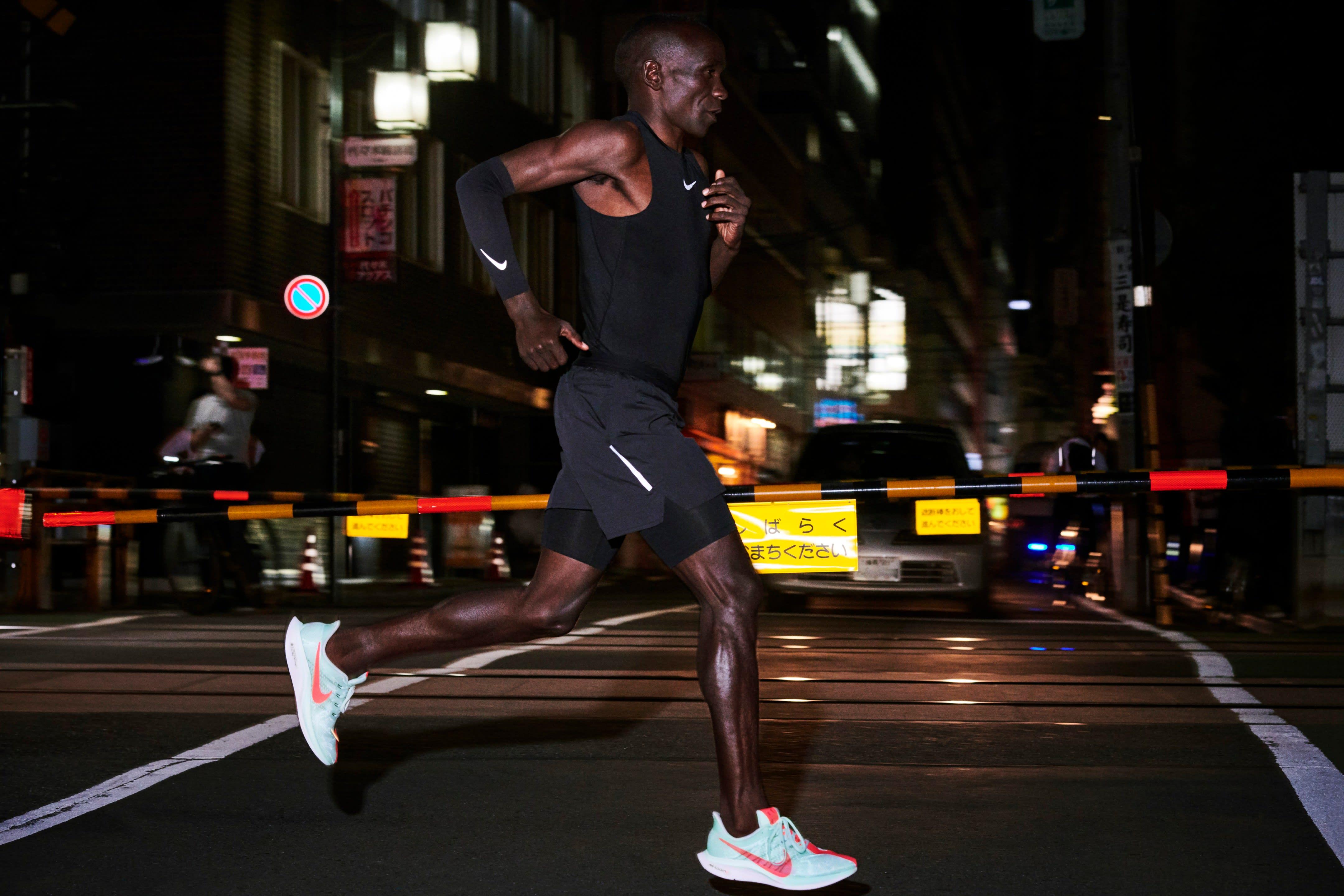 Nike Zoom Pegasus Turbo (Eliud Kipchoge)