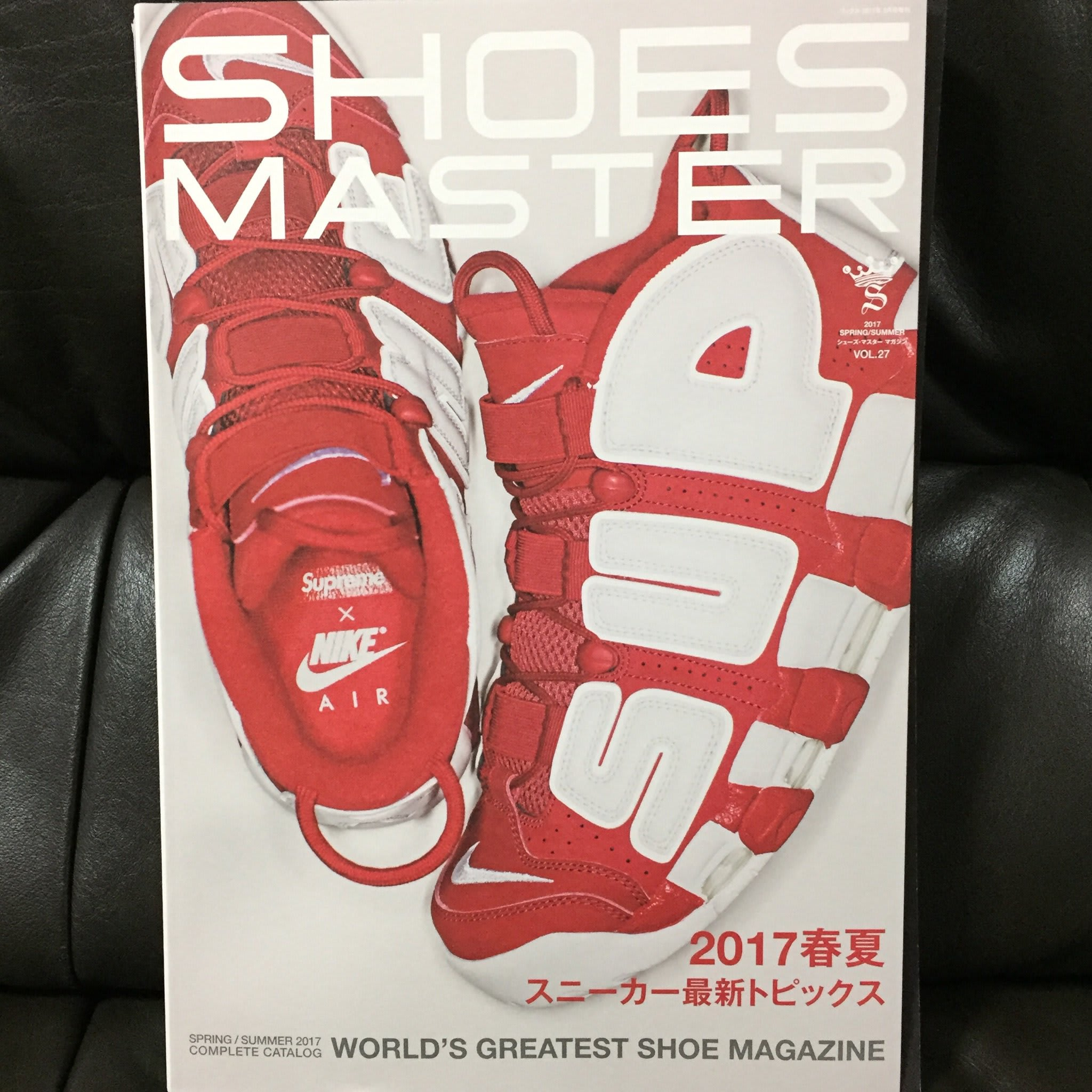 Supreme x Nike Air More Uptempo Shoes Master (1)