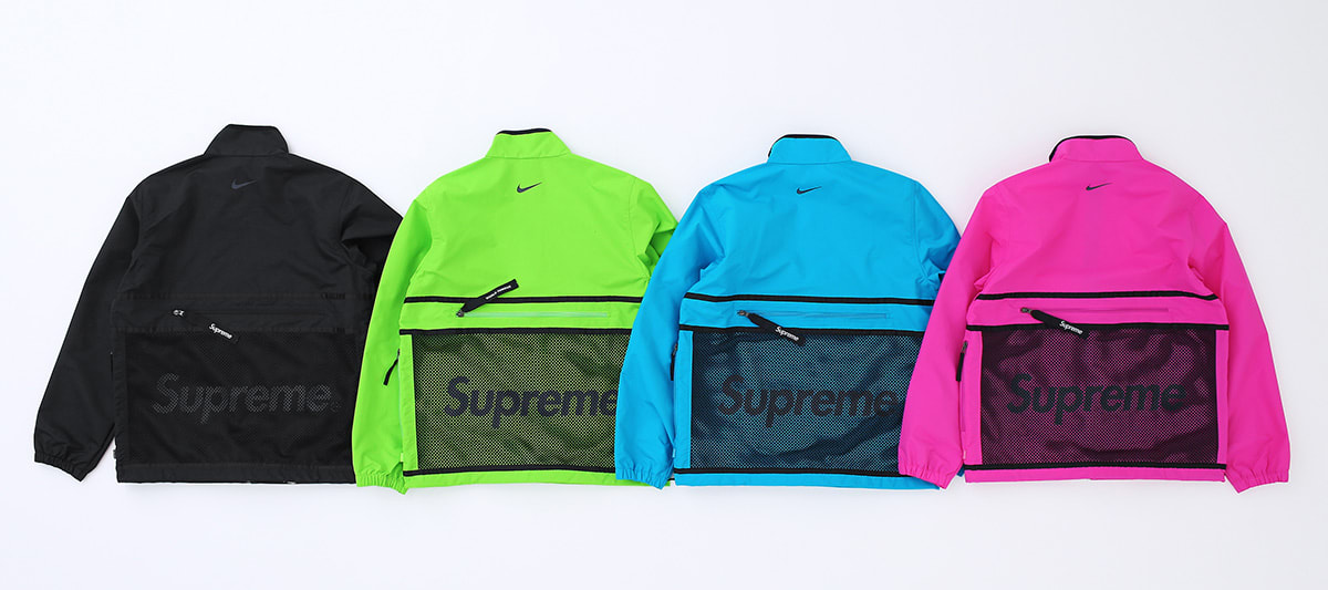 Supreme Nike Humara Jackets