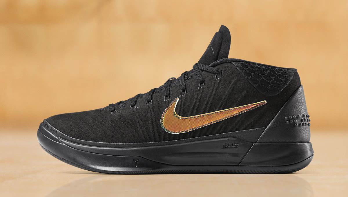 Nike Kobe AD PK80