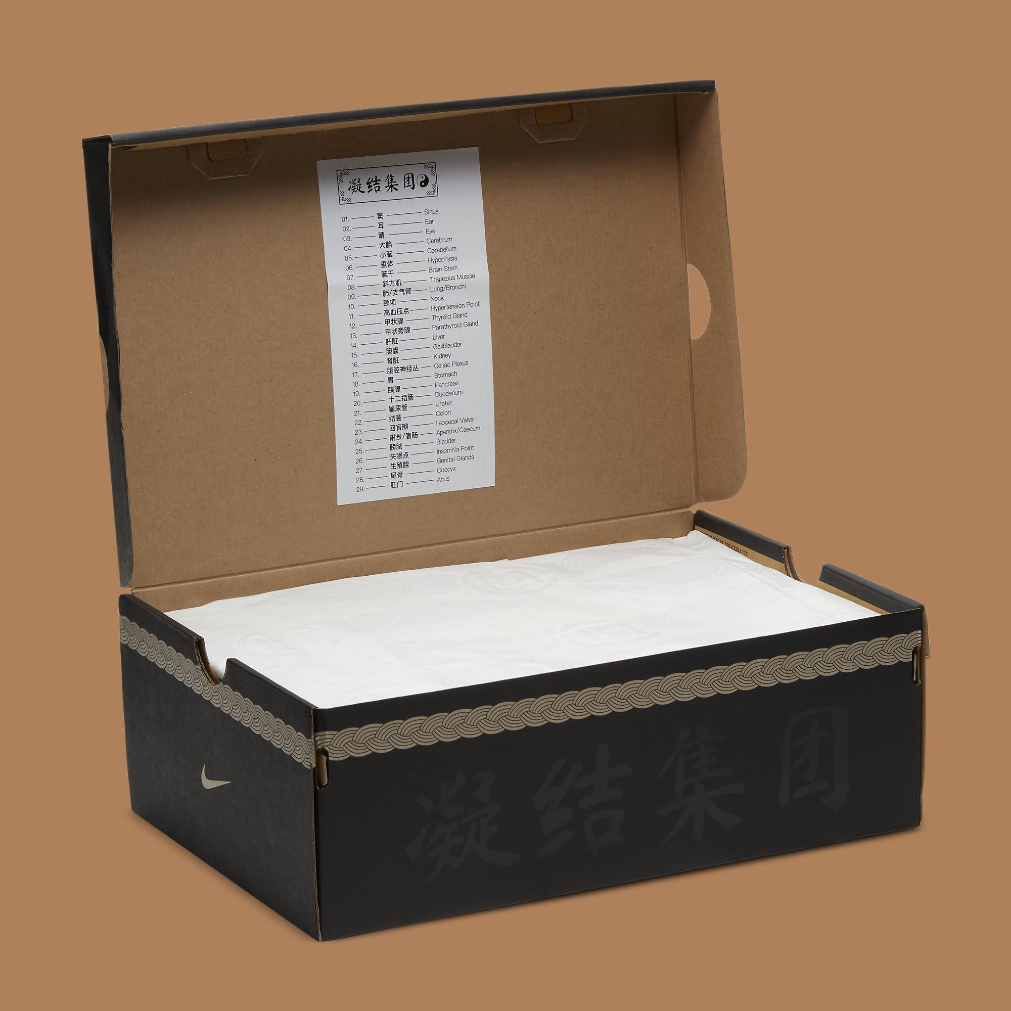 Clot x Nike Air Max 1 'K.O.D. - CHA' DD1870-200 Box