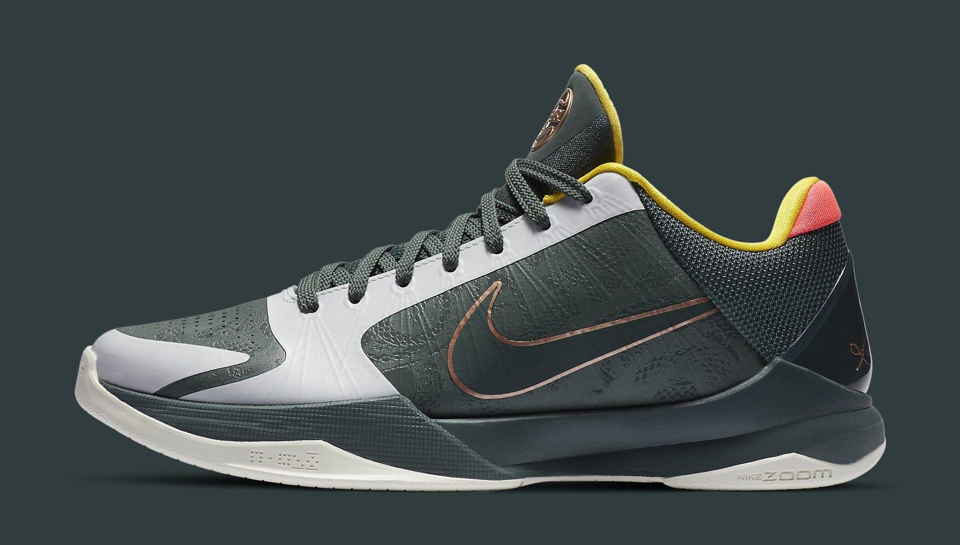 Nike Kobe 5 Protro 'EYBL' CD4991-300 Lateral