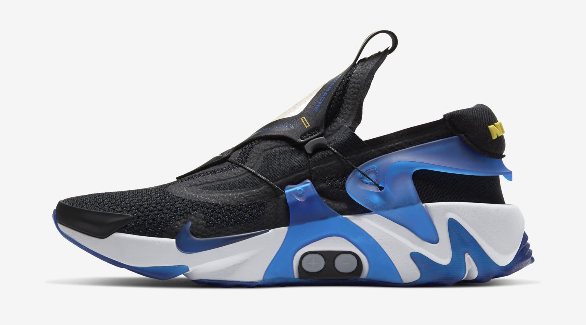 Nike's Auto-Lacing Adapt Huarache Revealed In New Colorway: Photos