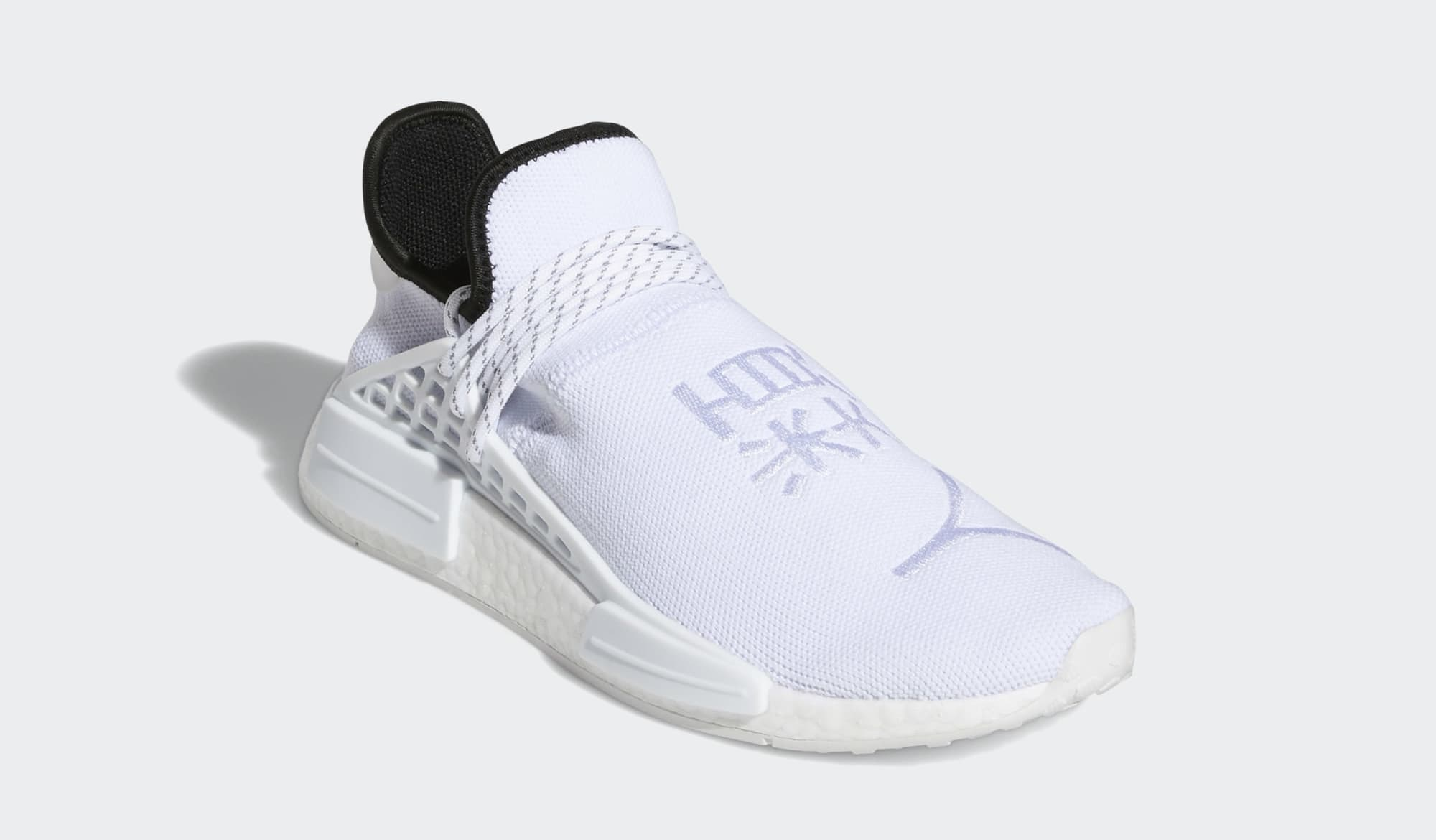 Pharrell Adidas NMD Hu White GY0092 Front