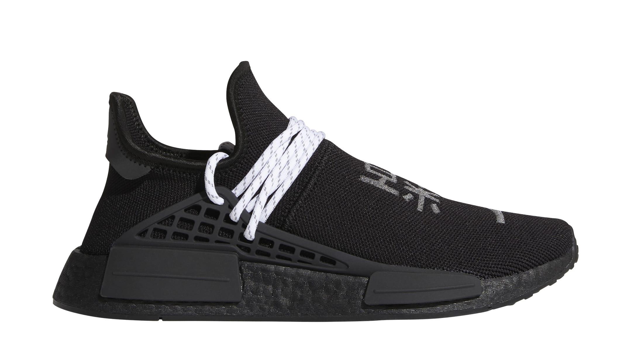 Pharrell Williams x Adidas NMD Hu 'Black' 2020 GY0093 (Lateral)