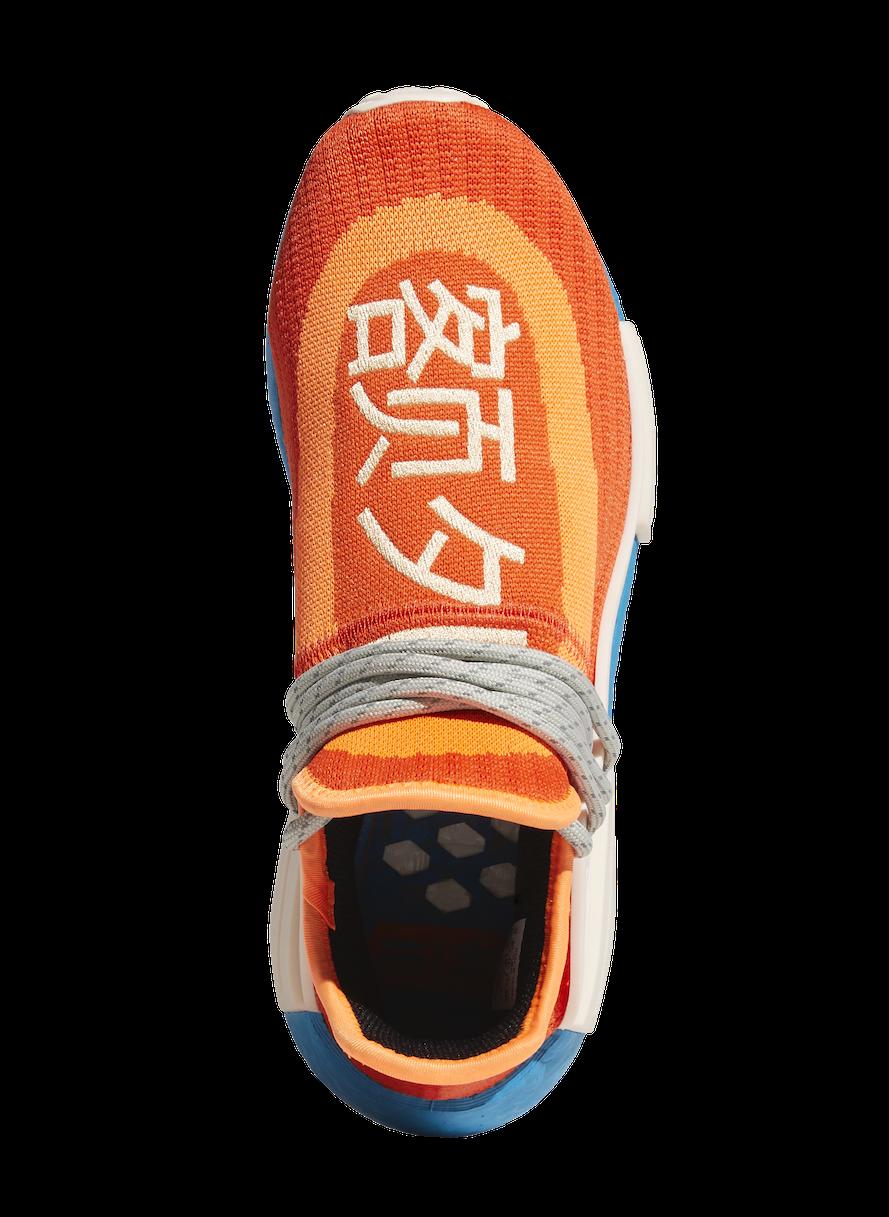 Pharrell x Adidas NMD Hu 'Bold Orange' H67401 Top