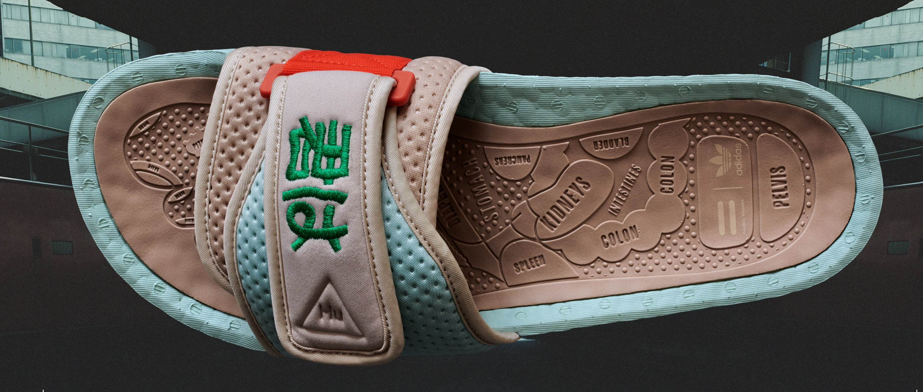 Pharrell x NIGO x Adidas Boost Slide 'Friendship Pack'
