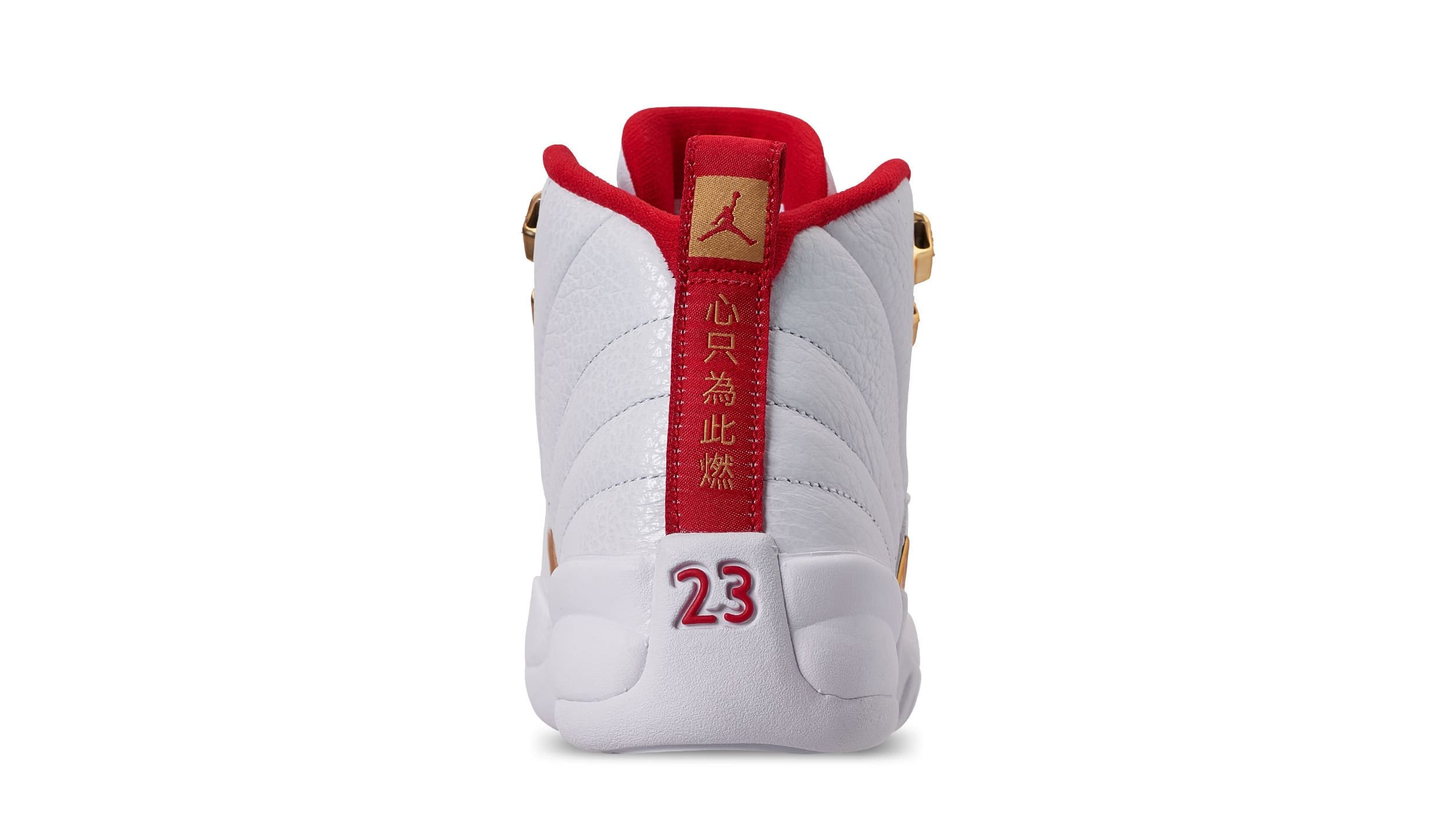 Air Jordan 12 Retro 'FIBA' White/University Red/Metallic Gold 130690-107 (Heel)