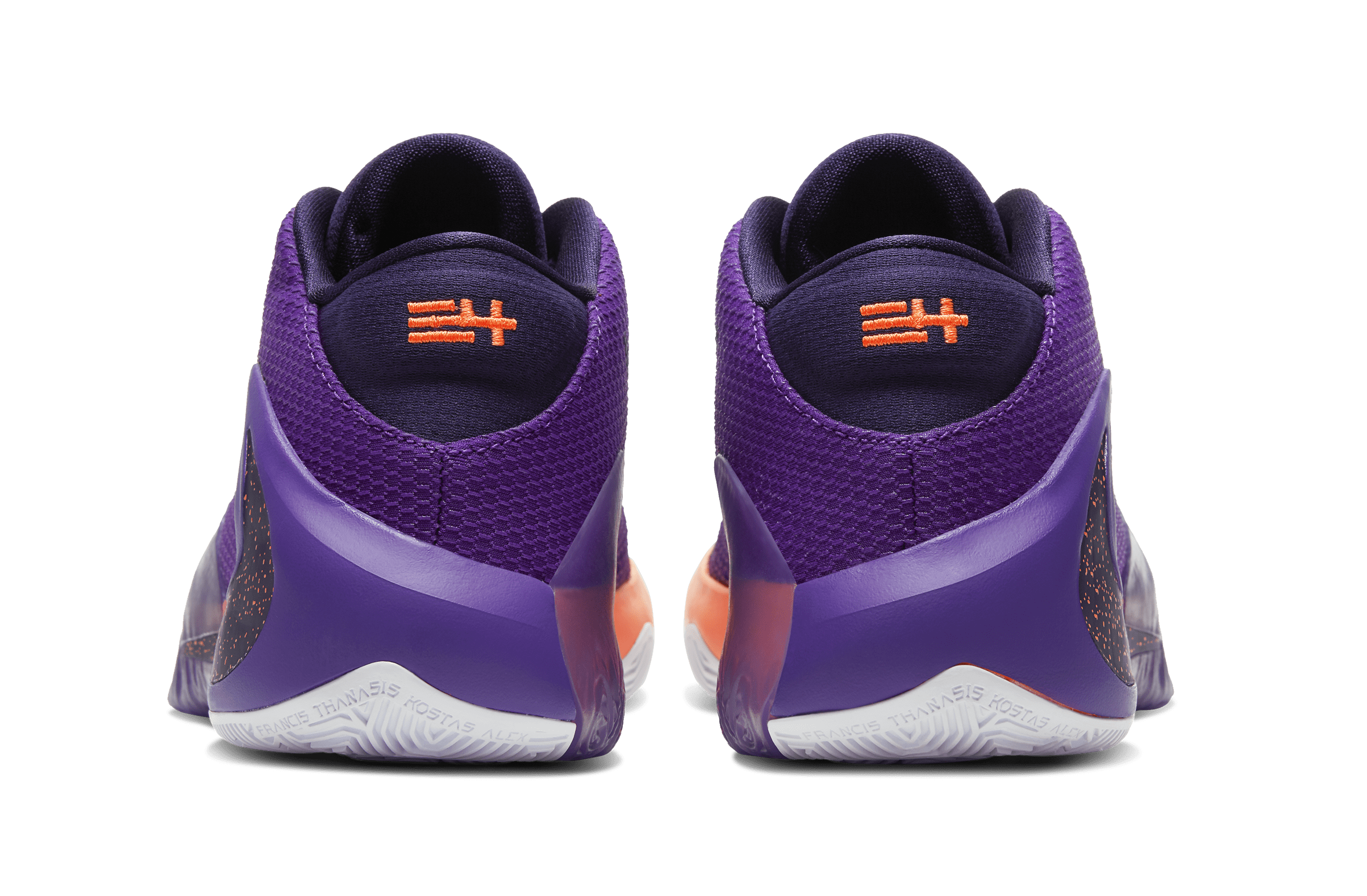 Nike Zoom Freak 1 GE 'All Bros 4' Heel
