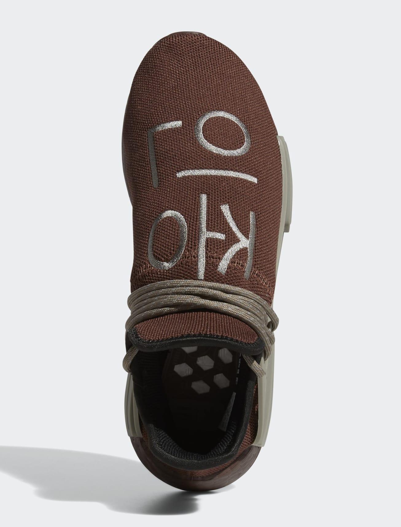 Pharrell Adidas NMD Hu Brown GY0090 Top