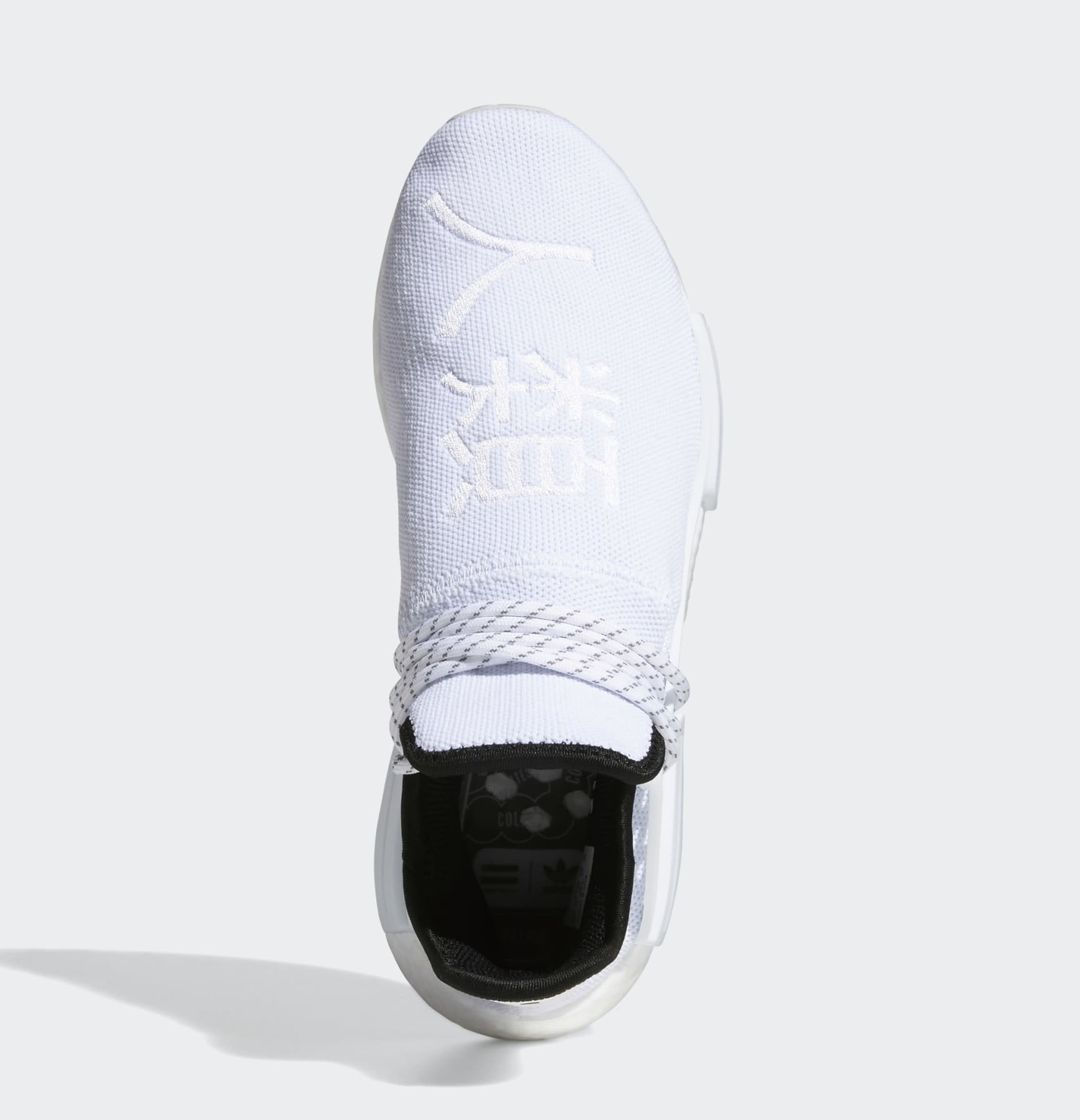 Pharrell Adidas NMD Hu White GY0092 Top