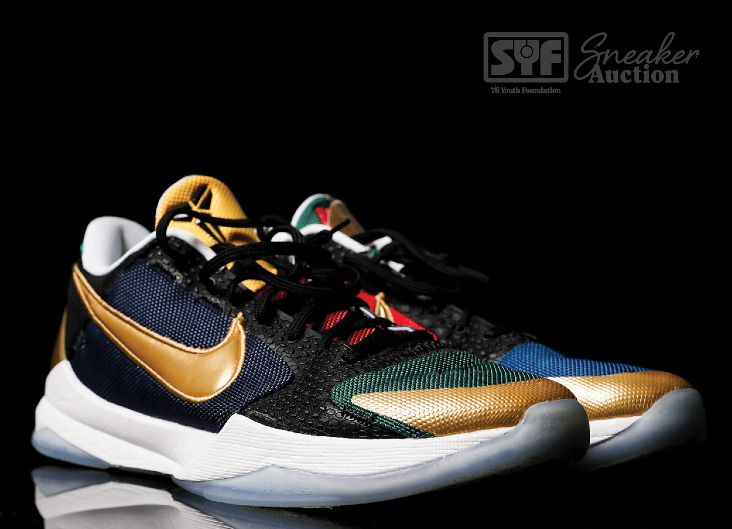 Tobias Harris Nike Kobe 5 Protro
