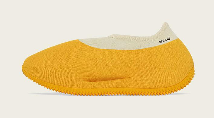 Adidas Yeezy Knit Rnr 'Sulfur' Medial