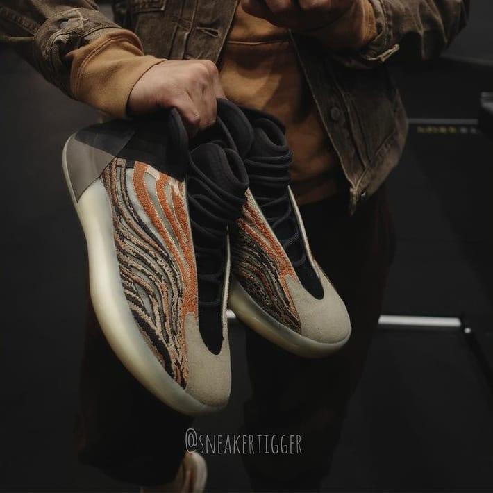 Adidas Yeezy QNTM 'Flaora' Side