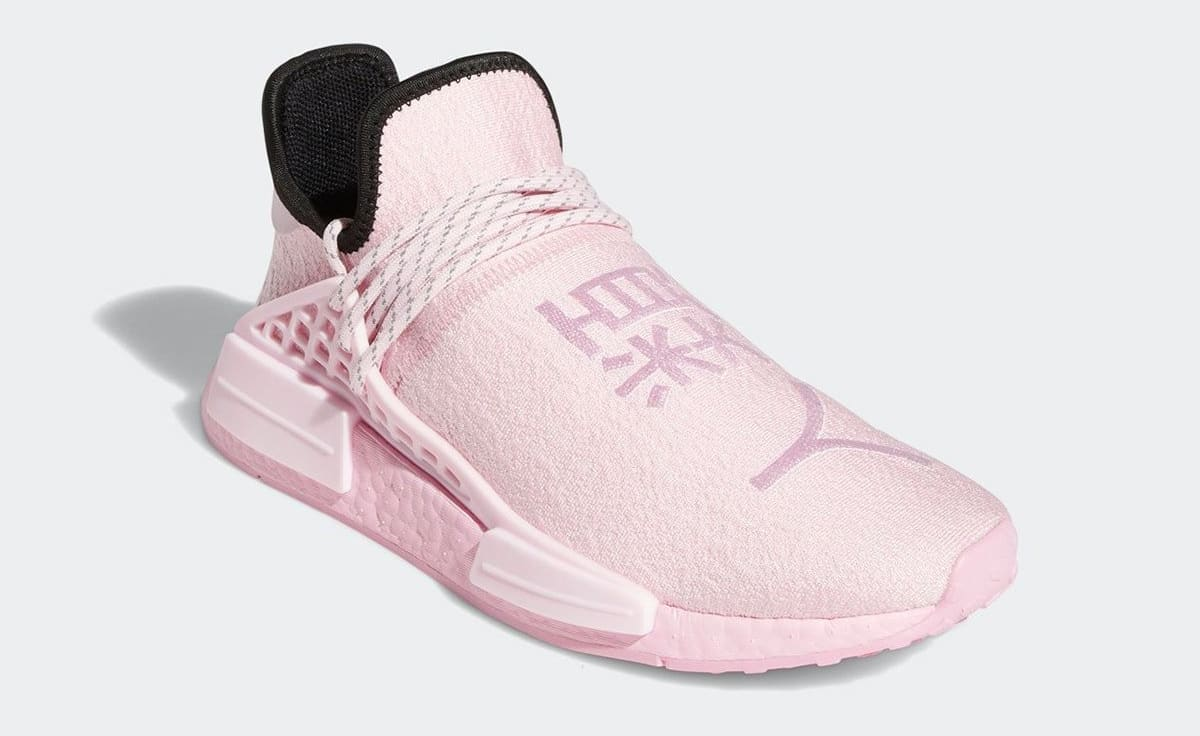 Pharrell x Adidas NMD Hu 'Pink' GY0088 Front