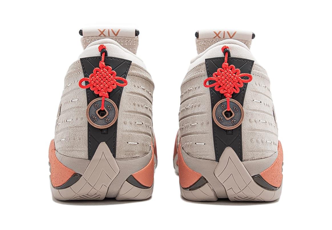 CLOT x Air Jordan 14 XIV Low Release Date DC9857-200 Heel