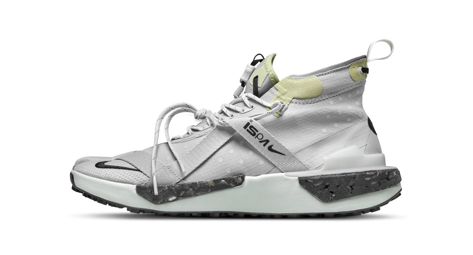 Nike ISPA Drifter Lateral