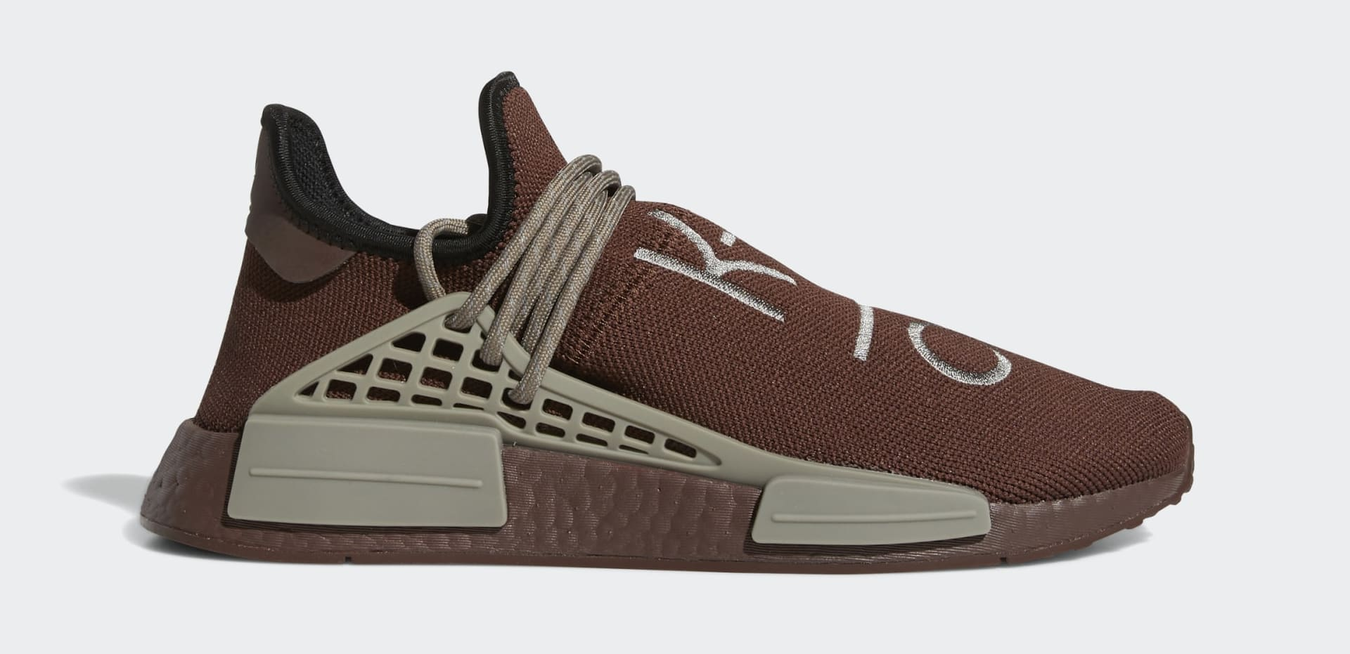 Pharrell Adidas NMD Hu Brown GY0090 Lateral