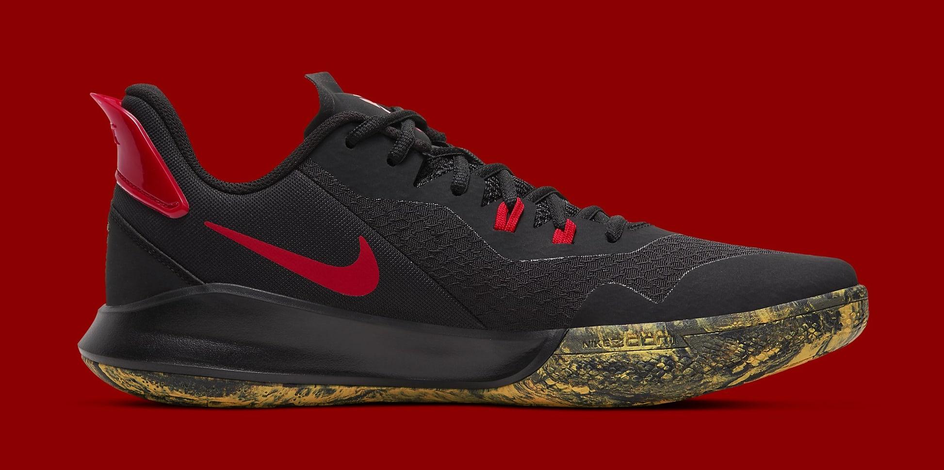 Nike Kobe Mamba Fury CK2087-002 Medial