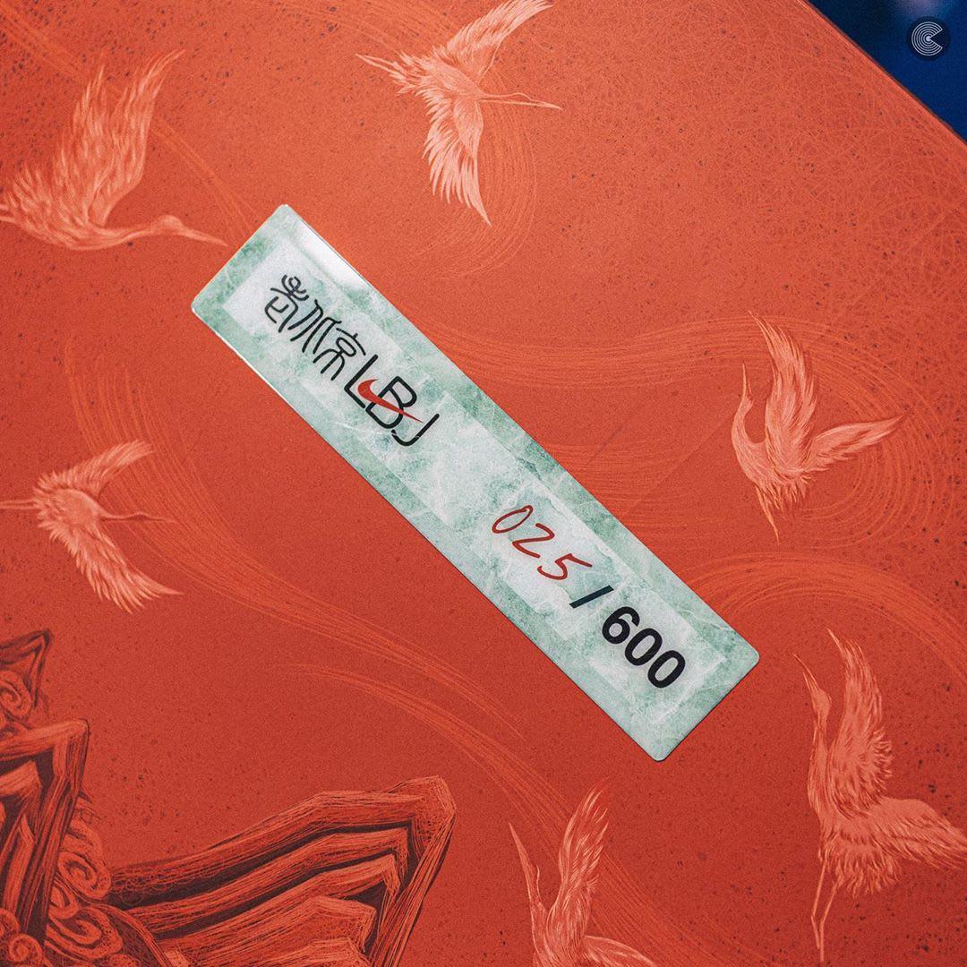 Nike LeBron 8 and 18 'China' Pack
